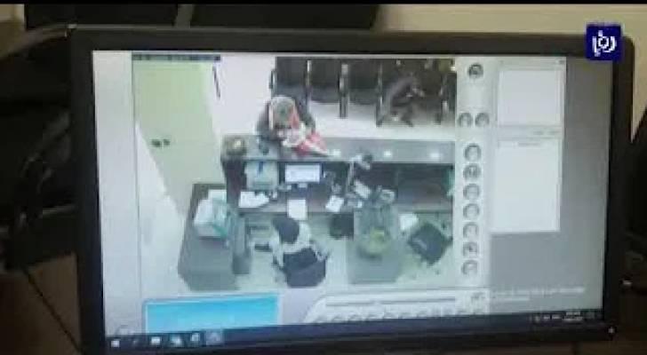 الأمن يلقي القبض على سارق أحد البنوك في العاصمة عمان