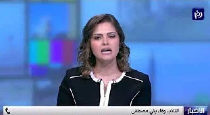 النائب وفاء بني مصطفى تتحدث لرؤيا حول قانون العفو العام