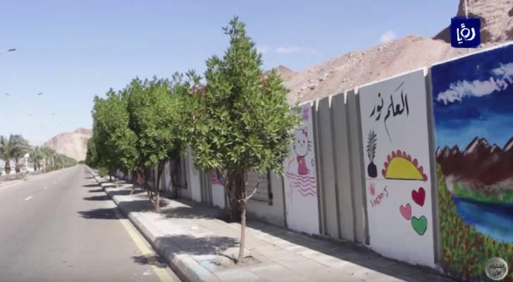 أكثر من 600 لوحة جدارية تزين طريق الساحل الجنوبي بالعقبة