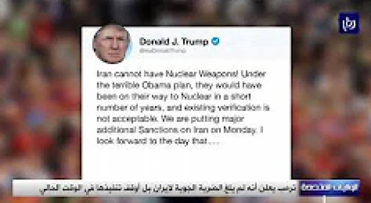 وزير بريطاني في طهران لطلب خفض التصعيد مع واشنطن