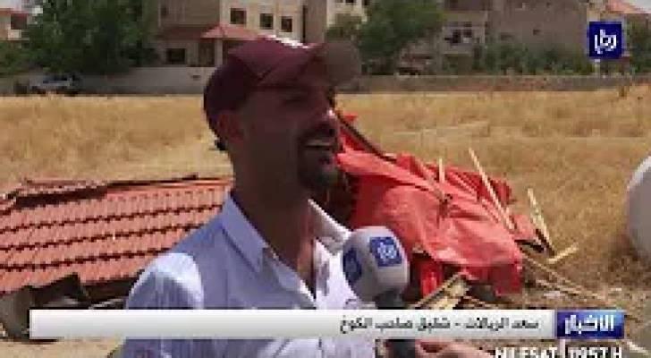 أمانة عمان تزيل كشكاً مخالفاً في منطقة عبدون