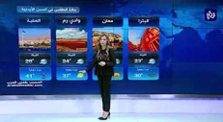 النشرة الجوية الأردنية من رؤيا 17-7-2019