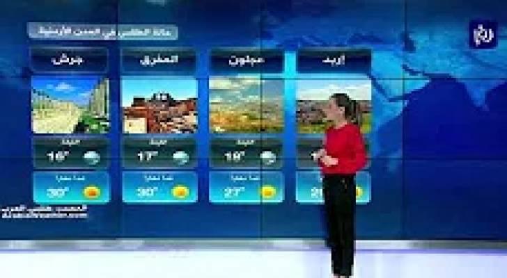 النشرة الجوية الأردنية من رؤيا 22-9-2019