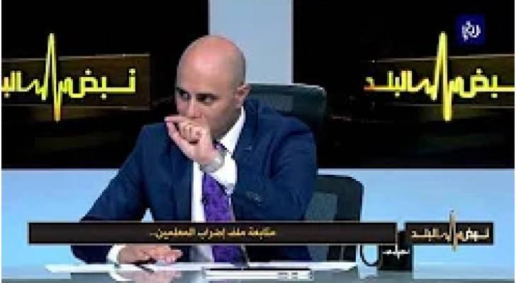 د. ليث نصراوين ود.حافظ عياصرة - ملف إضراب المعلمين - نبض البلد