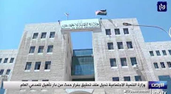 وزارة التنمية الاجتماعية تحيل ملف تحقيق بفرار حدث من دار تأهيل للمدعي العام