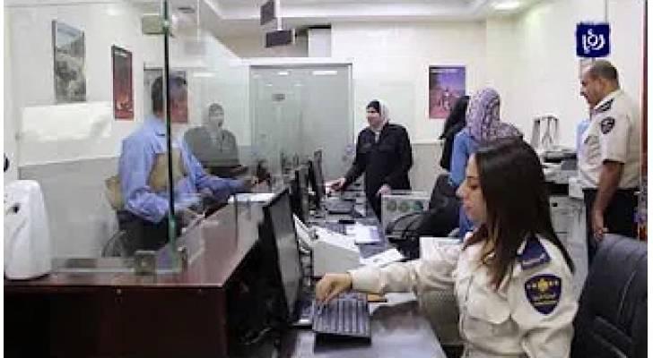 مجلس الوزراء يدعو لحل الإشكاليات الحجز التحفظي والجمارك تطلق استعلام منع السفر