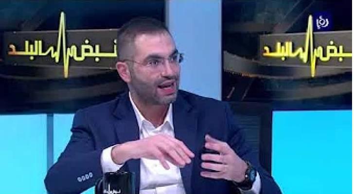 د. عامر بني عامر، قيس زيادين وفضيل النهار - تقييم اداء مجلس النواب - نبض البلد