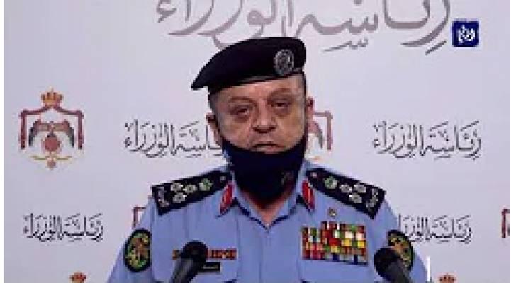 الأمن العام عودة الانتشار الأمني أمام المؤسسات النشطة في المملكة