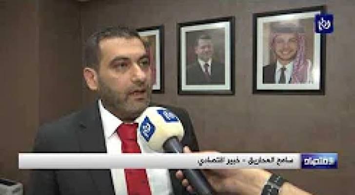 تخوفاتٌ من عودةِ الحظرِ على الاقتصادِ الأردني مرة اخرى