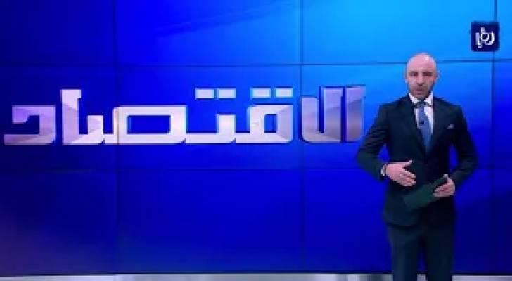البنوك في الجزائر تبدأ التعامل بالتمويل الإسلامي