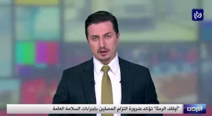 """وزارة الشؤون السياسية والبرلمانية تطلق حملة """"صوتك.. مستقبلك"""""""