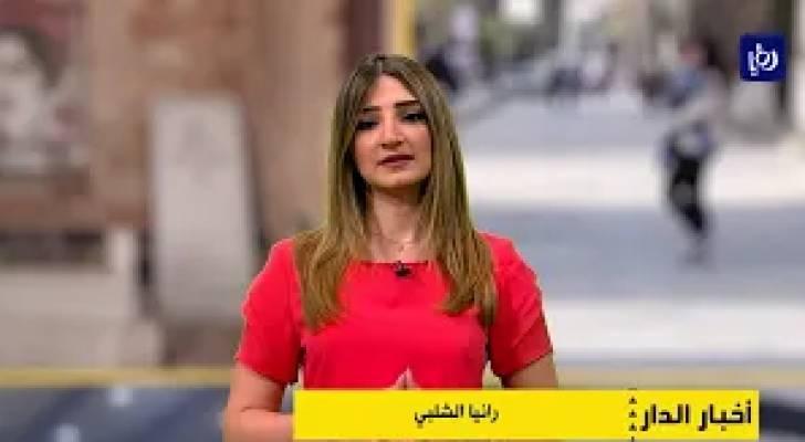 الحلقة المائة والثاني والعشرون - أخبار الدار