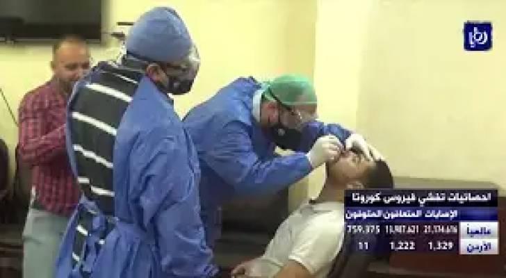 تسجيل 9 حالات بكورونا في الأردن 3 منها محلية